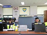 교통조사팀·교통범죄수사팀